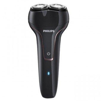 Máy cạo râu Philips PQ222