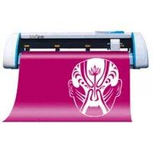 Máy cắt chữ Lidar LD-800