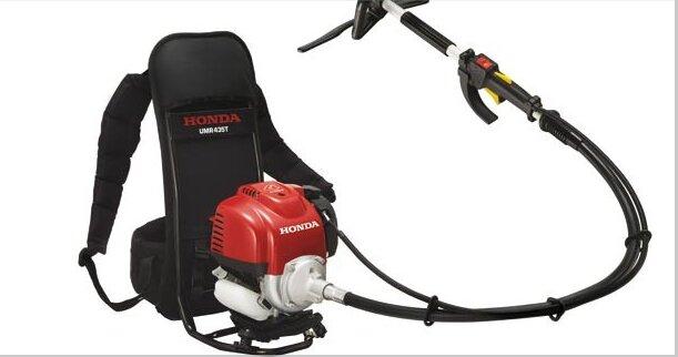 Máy cắt cỏ Honda UMR435T