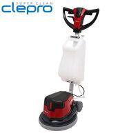 Máy chà sàn - thảm công nghiệp Clepro CS17R