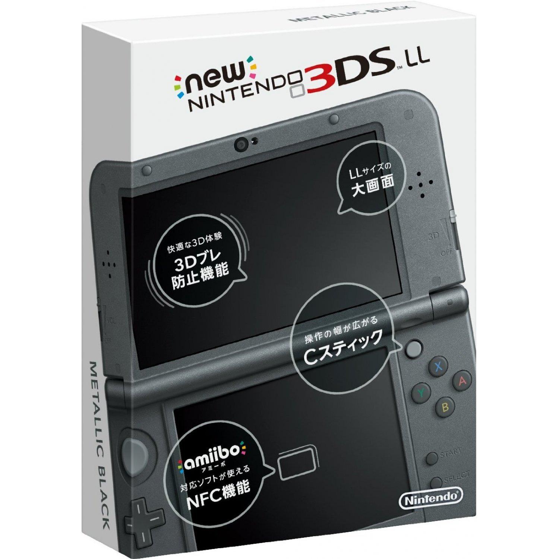 Máy chơi game Nintendo New 3DS LL