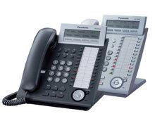 Máy chủ tổng đài điện thoại Panasonic KX-DT333/DT 333 (X)