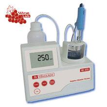 Máy chuẩn độ xác định Sulphur Dioxide tổng và tự do trong rượu vang Milwaukee Mi455