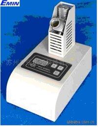 Máy đo độ nóng chảy RY-2