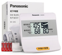 Máy đo huyết áp bắp tay Panasonic EW-BU05