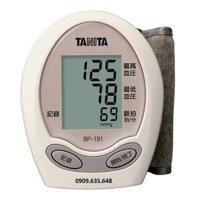 Máy đo huyết áp Tanita BP-191