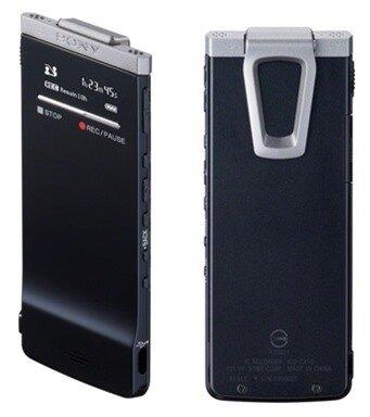 Máy ghi âm Sony ICD-TX50 - 4GB