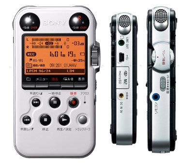 Máy ghi âm Sony PCM-M10 (M10P) - 4GB