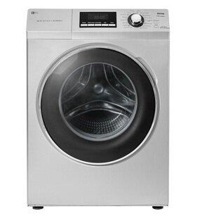 Máy giặt Aqua AWD-A800VT( S) 8 kg