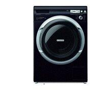 Máy giặt Hitachi 80MV - Lồng ngang, 8 Kg