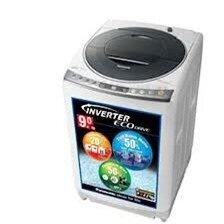 Máy giặt Panasonic NAFS90X1 (NA-FS90X1) - Lồng đứng, 9 Kg