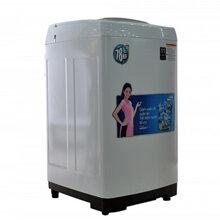 Máy giặt Samsung WA98W9TEC (WA98W9TEC1) - Lồng đứng, 7.8 Kg