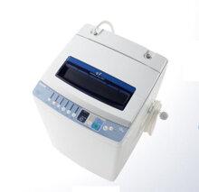 Máy giặt sấy Haier JW-PK90A - Lồng đứng, 9 Kg