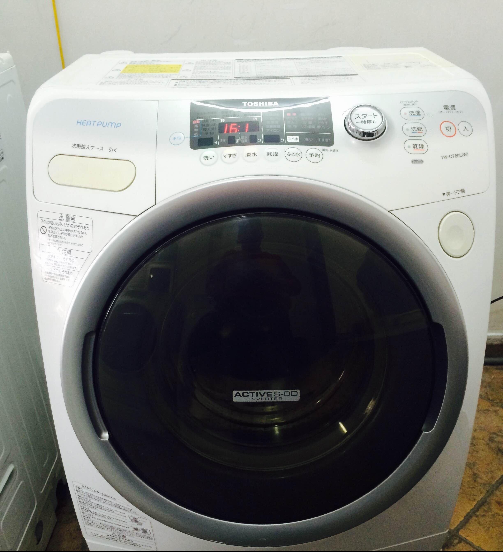 Máy giặt Toshiba TW-250VG - 9kg