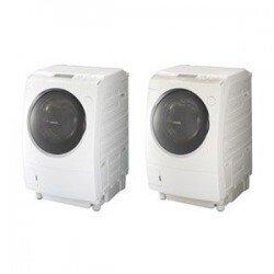 Máy giặt Toshiba TW-96A5 - 9kg, có sấy 6kg