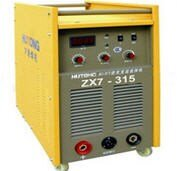 Máy hàn điện DC ZX7-315