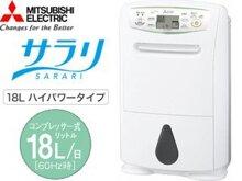 Máy hút ẩm Mitsubishi MJ-P180NX