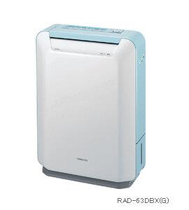 Máy hút ẩm Toshiba RAD-63DBX