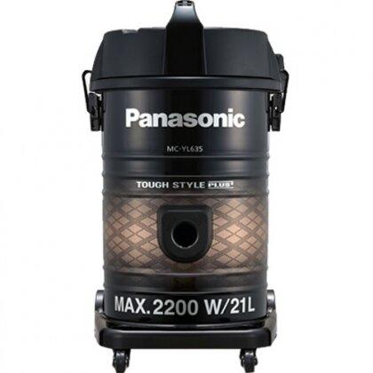 Máy hút bụi Panasonic PAHB-MC-YL635TN46 - 21 lít, 2200W