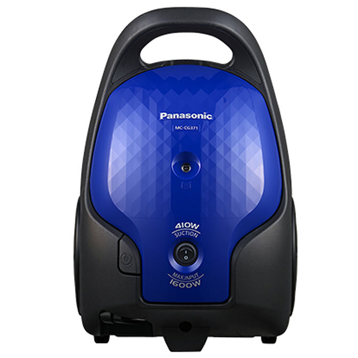 Máy hút bụi Panasonic PAHB-MC-CG371