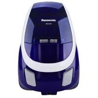 Máy hút bụi Panasonic PAHB-MC-CL563RN46 (MC-CL563)