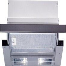 Máy hút mùi âm tủ Bosch DHI645HX