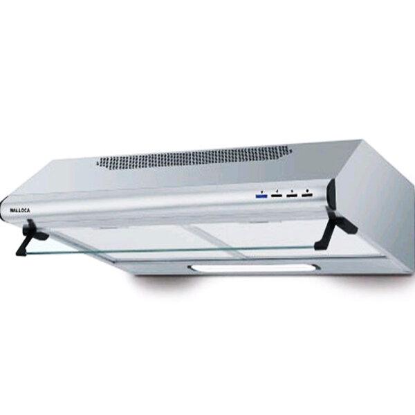 Máy hút mùi Malloca H332-700W - Công suất hút: 450 m³/h. , Kích thước: 700 mm. ,