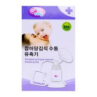 Máy hút sữa bằng tay không BPA GB-Baby