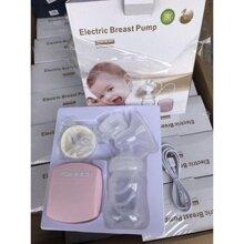 Máy hút sữa điện đơn Electric Breast Pump MZ-602