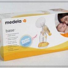 Máy hút sữa Medela base