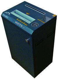 Máy hủy tài liệu Silicon PS-526C - 80 lít