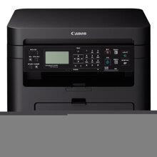 Máy in laser đen trắng đa chức năng Canon MF221 (MF-221) - A4