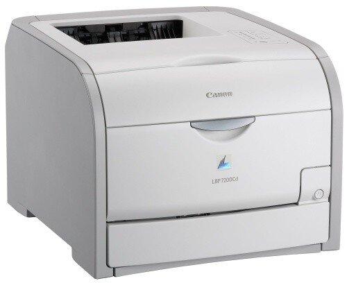 Máy in laser màu Canon LBP7200CD (LBP-7200CD) - A4