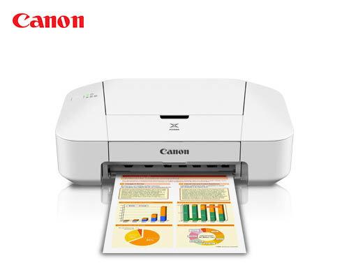 Máy in phun màu Canon iP2870 (IP-2870) - A4