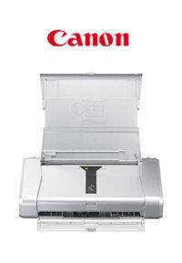 Máy in phun màu Canon PIXMA iP100