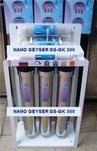 Máy lọc nước Geyser GS - GK300
