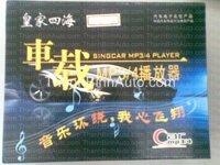Máy nghe nhạc MP3 - 1G