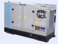 Máy phát điện Diesel Hyundai DHY 40KSE
