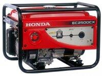 Máy phát điện Honda EC2500CX