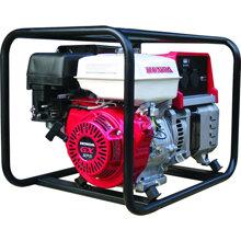 Máy phát điện Honda EN 5500DX - 3.9 KVA