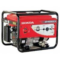 Máy phát điện Honda EP2500CXS