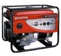 Máy Phát Điện Honda EP5000CX