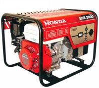 Máy phát điện Honda EP6500CX (EP6500CXS) - 5.5 KVA, đề nổ