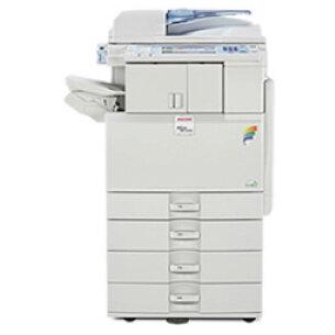 Máy photocopy Ricoh MP C2051