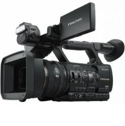 Máy quay phim Sony HXR-NX5R