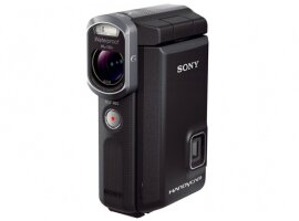 Máy quay Sony HDR-GWP88VE