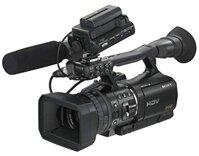Máy quay Sony HVR-V1N