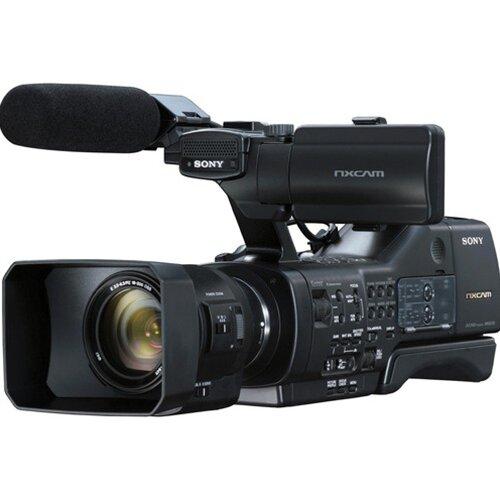 Máy quay Sony Nxcam (AVCHD) NEX-EA50H