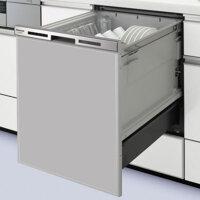 Máy rửa bát âm tủ Panasonic NP-45MD8S