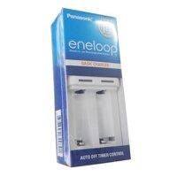 Máy sạc pin Panasonic Eneloop Lite BQ-CC50